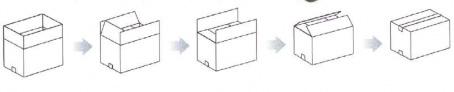 cerradora-automatica-de-cajas-spfx5050z-1_2